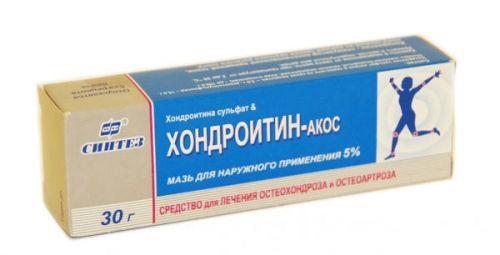 Мазь Хондроитин