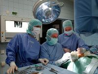Проведение операции